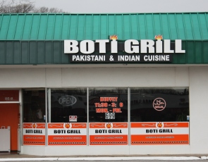 Boti Grill, 110 S. Greenville Ave, Richardson, TX