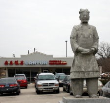 Canton Restaurant, 400 N. Greenville Ave, Richardson, TX