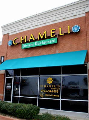 Chameli, 201 S Greenville Ave, Richardson
