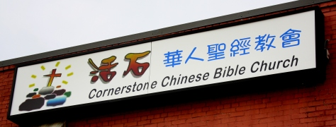 Cornerstone Chinese Bible Church, Richardson, TX