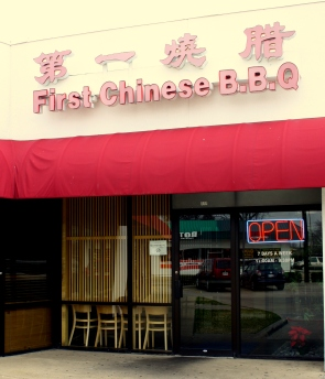 First Chinese BBQ, 111 S Greenville Ave, Richardson