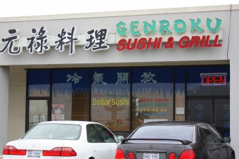 Genroku Sushi & Grill, 400 N Greenville Ave, Richardson