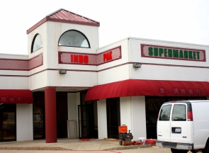 IndoPak Supermarket, 323 E Polk St, Richardson