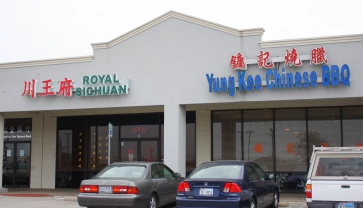 Royal Sichuan and Yun Kee Chinese BBQ, 400 N. Greenville Ave, Richardson, TX