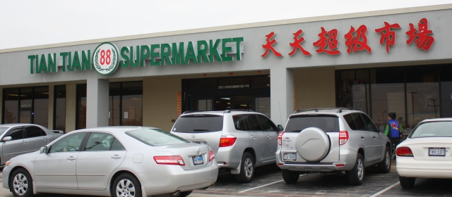 Tian Jian Supermarket, 400 N Greenville Ave, Richardson, TX
