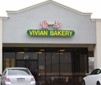 VIvian Bakery, 400 N. Greenville Ave, Richardson, TX