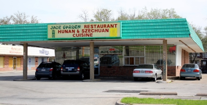 Jade Garden Restaurant, Dallas