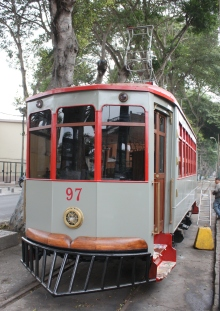 Electric trolley museum, Barranco, Lima, Peru