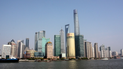 Pudong skyline, as seen from downtown Shanghai.
