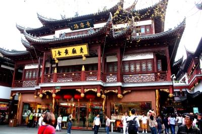 Old Shanghai shop.