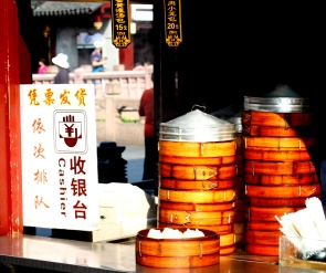 Bamboo steamers in local take-away food stand, Old Shanghai.