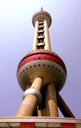 View from the base of the Pearl Tower.