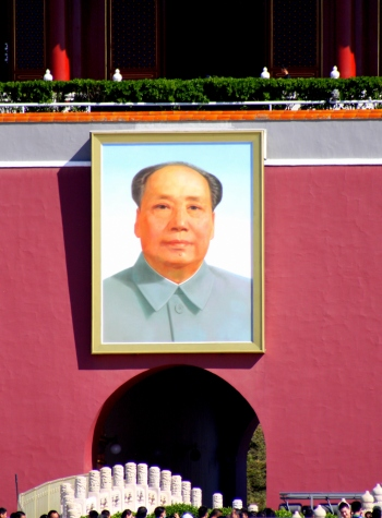 Chairman Mao's portrait, Forbidden City, Beijing