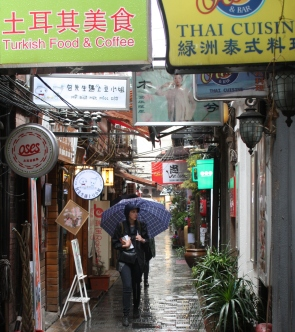 Narrow lanes and eclectic cuisine.