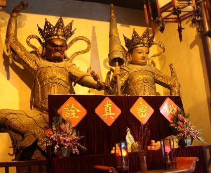 These Buddhas are distinctively Chinese.
