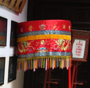 Tibetan prayer wheel.