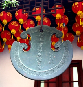 Everything in China seems to carry symbolic meaning.