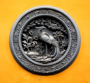 The Phoenix often appears with the Dragon as yin and yang.