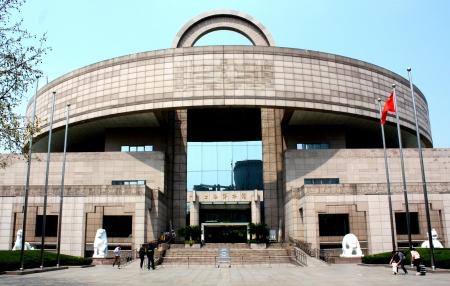Shanghai Museum exterior
