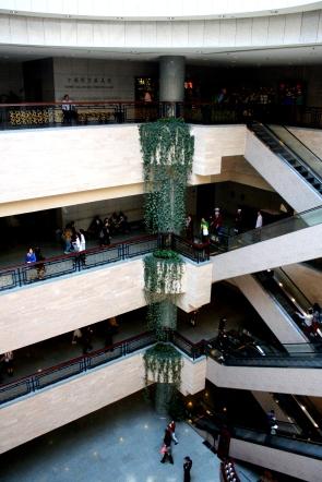 Shanghai Museum atrium interior