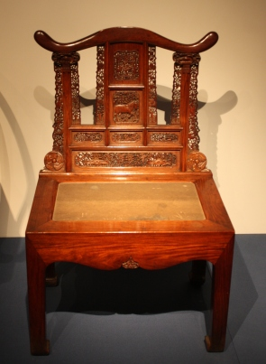 Chair with carved back, Shanghai Museum