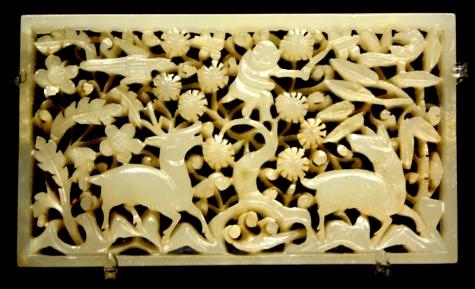Jade carving, Shanghai Museum