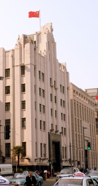 Former Bank of Communications Bldg. (1948)