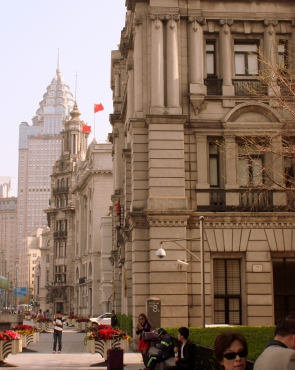 Formerly (right to left): China Merchants' Bank Bldg. (1897), Nishin Navigation Co. (1925), Union Insurance Bldg. (1922).