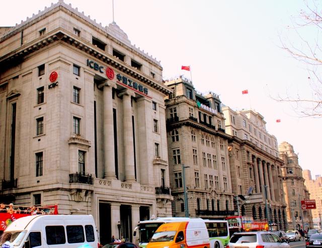 Formerly (left to right): Yokohama Species Bank (1924), Yangzi Bldg. (1916), Jardine Matheson Bldg.(1920), Glen Line Building (1922)