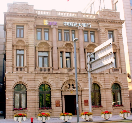 Former Russo-Chinese Bank (1901)
