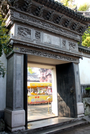 Looking through the Garden Gate into Old Shanghai.