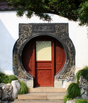 "Traditional ""Moon Gate"" doorway."