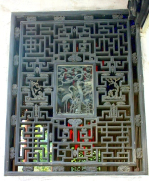 Decorative .window grate, Yu Garden, Shanghai