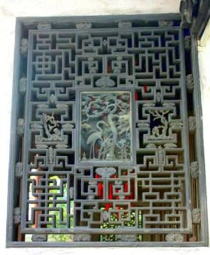 Decorative .window grate, Yu Garden, Shanghai